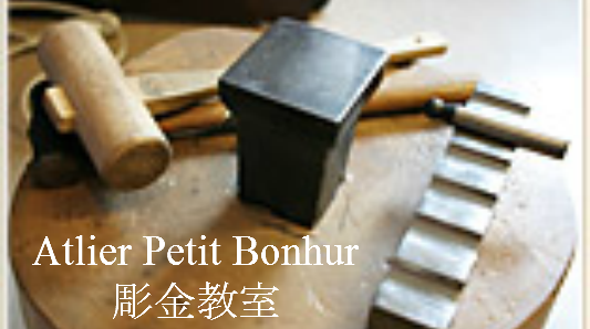 彫金教室ホームページ